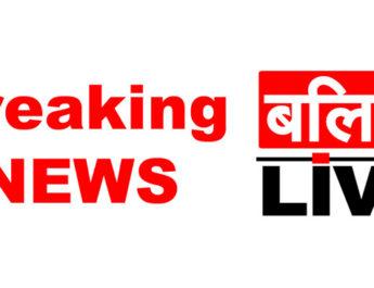 सुल्तानपुर में सड़क हादसे में पत्रकार राजुल निगम की मौत