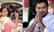 तेजस्वी को मुख्यमंत्री बनाना चाहिए – राबड़ी देवी